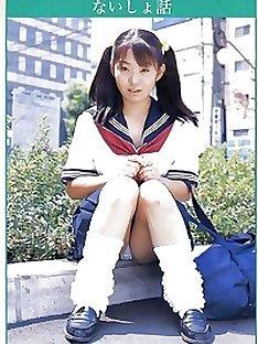 Asian Porn Pic